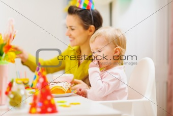 Babies first birthday party