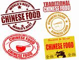 Chinese food stamps