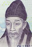 Yi Hwang