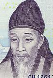 Yi Hwang