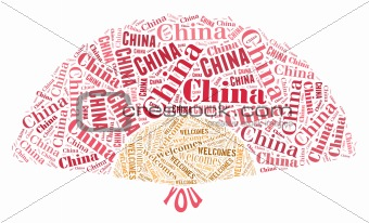 Chinese fan text graphic illustration