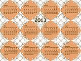 vector seamless vintage lacy  pattern with 2013 calendar