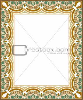 description islamic background design keywords qur an eslimi islamic