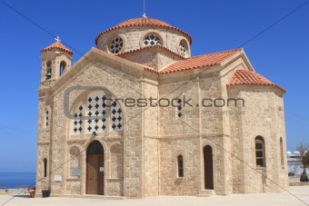 Agios Gergios church