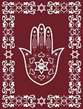 Jewish sacred amulet - hamsa or Miriam hand , vector illustratio