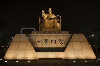 king sejong statue in seoul south korea