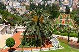 Gardens in Haifa Israel