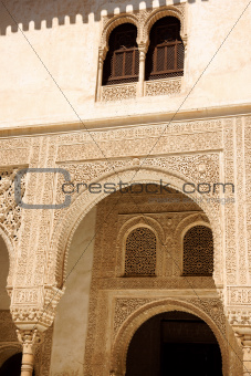 Arabic carvings at Nasrid Palaces in the Alhambra