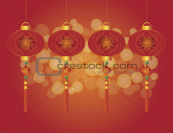 Chinese New Year Lanterns Illustration