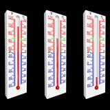 Set of three thermometers
