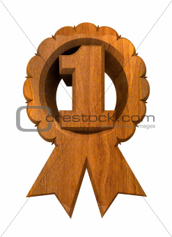 """First place"" decoration cockade in wood"