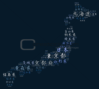 Japan prefectures words on Japan map (blue)
