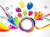 abstract celebration background explode