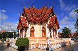 Wat Lum