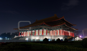 National Concert Hall at Night