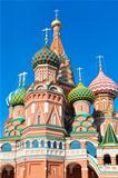 domes of Saint Basil&#39;s Cathedral in Moscow