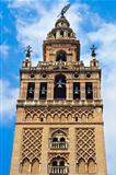 The Giralda, in Seville, Spain