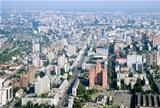 Kyiv city - aerial view.