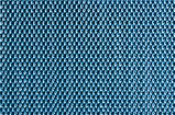 Blue metal mesh plating