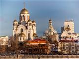 Church on Blood in Honor of All Saints Resplendent in the Russian Land. Ekaterinburg