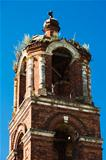 Church's Belfry of the Holy Virgin in Village Avdulovo, Moscow Region, Russia