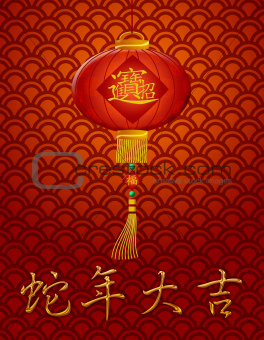 Chinese New Year Snake Lantern on Scales Pattern Background