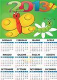 2013 butterfly calendar