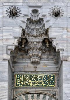 Beyazit Mosque in Istanbul,Turkey.
