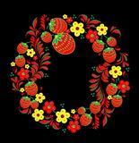 "Russian traditional ornament ""Hohloma"""