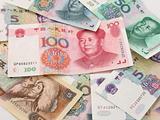 Pile of Renminbi