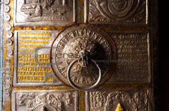 Bhimakali Temple Metal Door Knocker Sarahan H