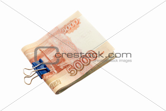 5000 rubles, Russian money