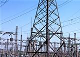 power-generating installation