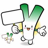 Spring onion character holding a banner. Vegetables Character Design