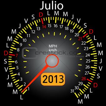 2013 year calendar speedometer car in Spanish. July