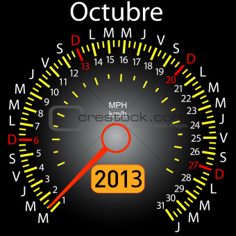 2013 year calendar speedometer car in Spanish. October