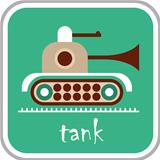Tank - vector icon