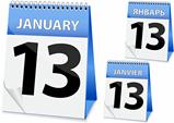 icon calendar old New Year