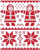 Christmas vector card - traditional knitted pattern illustration