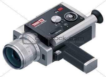 Vector retro camcorder icon