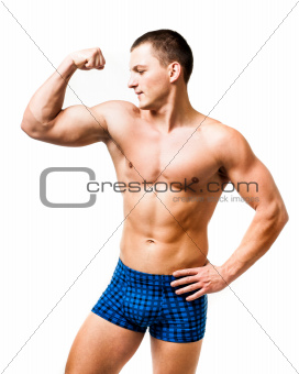 handsome muscular man
