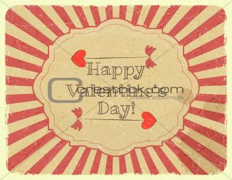 Grunge Design Valentines Day Card