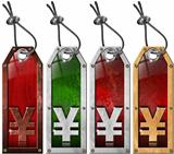 Yen Price - Grunge Tags - 4 items