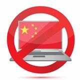 computer situation in China