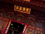Cheng Hoon Teng Temple, Malacca