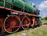 Part of locomotive