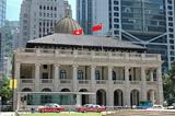 Legislative Council Building