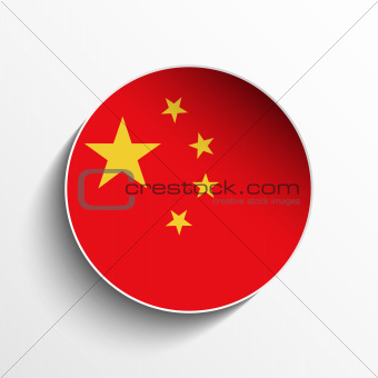 China Flag Paper Circle Shadow Button