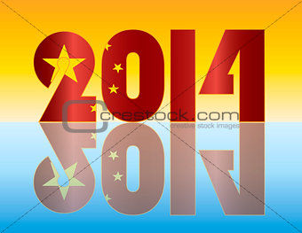 China Flag 2014 Silhouette Illustration