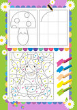 The coloring book - workbook for children